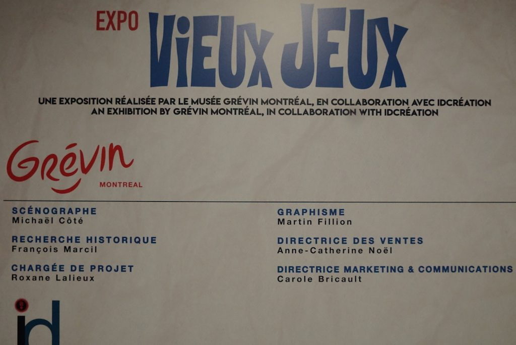 Expo vieux jeux6